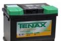 Аккумулятор Tenax TE-T4-1 44 А/ч 440 A об. пол, шкода октавия обшивка багажника