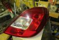 Лобовое стекло мазда демио 2009 купить, opel - Corsa D с 2006 фонарь задний