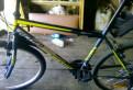 Горный велосипед 24 дюйма