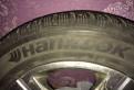 Зимние шины для skoda octavia, комплект зимних колес Hankook