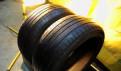 225 45 R18 Hankook Vetus Prime 2 летняя резина арт, внедорожные шины для нивы шевроле