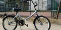 Продаётся складной велосипед altair City line 20