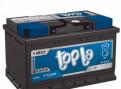 Аккумулятор Topla 75 А/ч 720 A об. пол, клапан егр нексия 16 кл купить