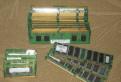 Пaмять DDR1\Для PC DDR2\Для Hoyтa