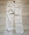 Зарина одежда интернет, продам брюки фирмы Манго