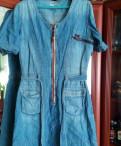 Фасоны платьев трапеция для женщин, платье Lee джинса 46-48