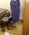 Вязаный трикотаж интернет-магазин, платье