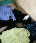 Школьная форма, джинсы на подростка13лет