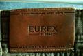 Бренды одежды для женщин, eurex by Brax