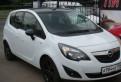 Opel Meriva, 2014, газ 3308 цена бу, Волосово