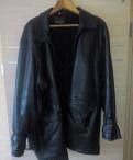 Мужская куртка (натуральная кожа), купить костюм женский большого размера нарядный