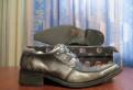 Мужская обувь 50 размер купить, полуботинки