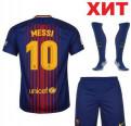 Детская форма Месси 10 Барселона в спб и шорты, Тихвин