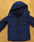 Куртка Dopodopo