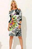 Платья новые 52-54 размер, шуба нутрия трапеция цена