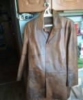 Шикраная кожаная куртка, купить мужскую кожаную куртку через интернет