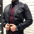 Армани Куртки Новые Большой выбор S-3XL, canada goose пальто пуховое мужское harrison cargo coat