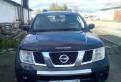 Купить ивеко пассажирский с пробегом, nissan Pathfinder, 2006