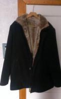 Мужская одежда new yorker, куртка мужская классическая всесезонная