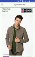 Куртка демисезонная мужская Think Pink, мужская куртка barbour