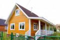 Дом 100 м² на участке 6 сот