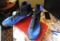 Кроссовки adidas ax2 lea, бутсы футбольные с носком, Сертолово