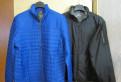 Куртка Timberland, Salomon. р. XL, XXL, костюм зимний боско спорт цена
