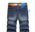 Костюм хсн ловчий купить, шорты мужские джинсовые