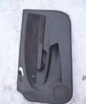 Обшивка двери передней правой Opel Corsa D Опель К, купить запчасти мерседес е200