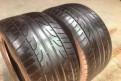 2 шт Данлоп 315 35 R20 летние (и. 30), шины для мазда сх-5 зимние