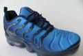 Кроссовки Nike VaporMax Plus Фиолет. 42, лучшая марка мужской обуви