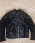Шорты и футболка для физкультуры, куртка мотоциклетная