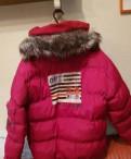 Зимняя куртка orchestra, толстовка гуччи женская