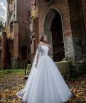 Костюм адидас мужской черный купить не оригинал, пышное свадебное платье 1401, Р 42-44 (S)