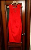 Платье поло голубого цвета, платье для беременных ярко-красное Asos