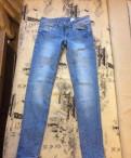 Новые джинсы hm, спортивный костюм с лампасами женский купить