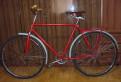 Дорожный велосипед (взрослый)