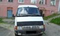 ГАЗ ГАЗель 2705, 1997, новый мерседес v класса 2015