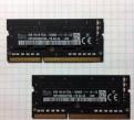 Модуль памяти MacBook Pro
