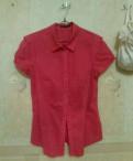 Купить спортивный костюм шанель в интернет магазине, блузка 46-48 р-р