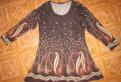 Платья в пол с рукавом летучая мышь, платье для беременных