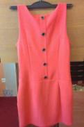 Платья через интернет дешево, платье Befree модное летнее очень красивое идеал, Санкт-Петербург