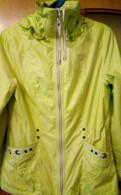Ветровка куртка, фасоны длинных пляжных платьев, Санкт-Петербург