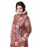 Новая модная куртка р.54 с этикеткой DizzyWay, хоккейная одежда интернет магазин для фанатов