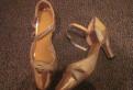 Купить кроссовки беговые саукони, туфли женские танцевальные новые и б/у