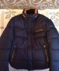 Пальто для женщин низкого роста, продам зимнюю куртку