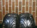 205/60/15 Nokian NRH 2 XL летние шины R15, зимняя резина для фольксваген тигуан 2012