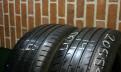 Зимние покрышки для ауди ку7 р18, летние шины R16 205/55/16 Dunlop BluResponse ML