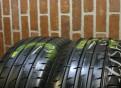Летние шины R17 225/45/17 SportContact 3 XL G, кия спортейдж 2 резина лето 235 60 16 цена