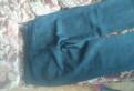 Джинсы новые. размер 48-50, платье оджи оо001evngi92